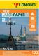 Бумага Lomond А4, 130 г/м, 250 л. / 0300542 (матовая) -