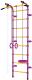Детский спортивный комплекс Пионер С1Р (пурпурный/желтый) -