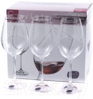 Набор бокалов Bohemia Crystal Viola 40729/Q9103/450 (6шт)