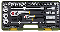 Набор ключей Proxxon 23286 -