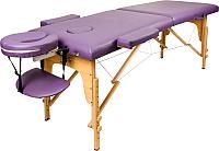 Массажный стол Atlas Sport 2D-60185/4B (purple) -