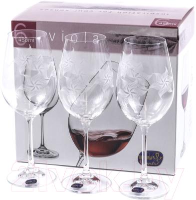 Набор бокалов Bohemia Crystal Viola 40729/K0562/450 (6шт)