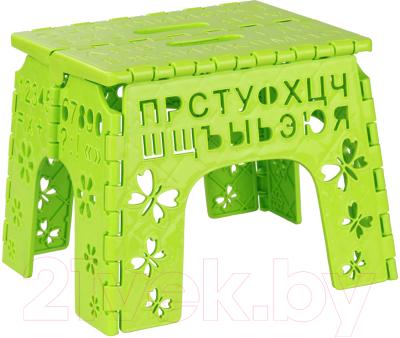Табурет-подставка Альтернатива Алфавит / М4961