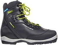 Ботинки для беговых лыж Fischer BCX 5 waterproof / S38518 (р-р 42) -