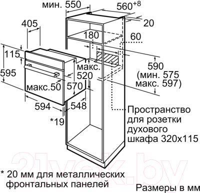 Электрический духовой шкаф Bosch HBJ517YS0R