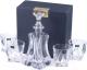 Набор для напитков Bohemia Crystalite Florale 2K9/99999/9/99E50/797-5M8 -