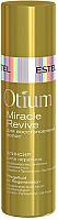 Эликсир для волос Estel Otium Miracle Revive сила кератина (100мл) -
