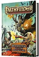 Настольная ролевая игра Мир Хобби Pathfinder. Путеводитель по региону Внутреннего моря / 17009 -