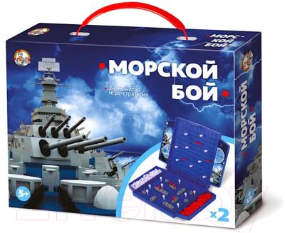 Настольная игра Десятое королевство Морской мини-бой / 02152