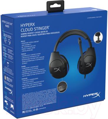 Наушники-гарнитура HyperX Cloud Stinger Wireless PS4 (HX-HSCSS-BK/EM)