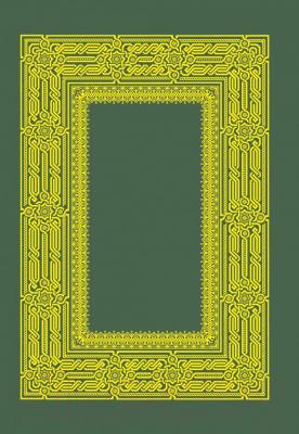 Книга АСТ Коран. Прочтение смыслов. Фонд исследований исламской культуры