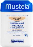 Крем детский Mustela Питательный карандаш с кольд-кремом (10.1мл) -