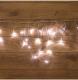 Светодиодная бахрома Neon-Night Бахрома Белый 255-065 -