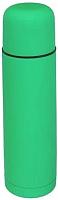 Термос для напитков Utta Picnic Soft 5006.04 (зеленый) -