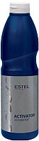 Эмульсия для окисления краски Estel De Luxe 1.5% (900мл) -