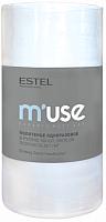 Полотенца одноразовые для парикмахерской Estel M'use спанлейс в рулоне 35x70 (100шт) -