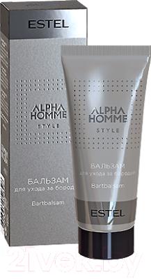 Бальзам для бороды Estel Alpha Homme (30мл)