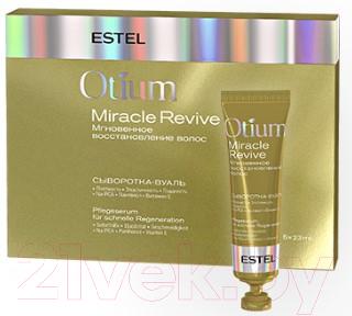 Сыворотка для волос Estel Otium Miracle Revive сыворотка-вуаль мгновенное восстановление (5x23мл)