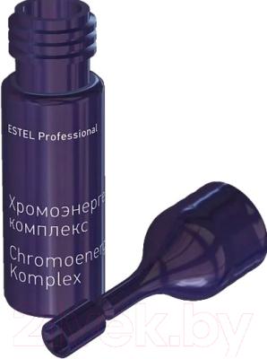 Ампулы для волос Estel Хромоэнергетический комплекс (10x5мл)