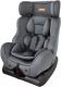 Автокресло Xo-kid Rectan / HB639 (серый) -