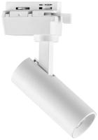 Трековый светильник Lightstar Volta 227236 -