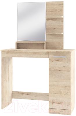 Туалетный столик с зеркалом Anrex Oskar