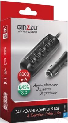 Разветвитель в прикуриватель Ginzzu GA-4514UB