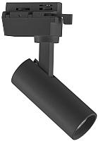 Трековый светильник Lightstar Volta 227247 -