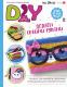 Книга АСТ DIY для школы и детского творчества (Дмитриева О.) -