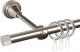 Карниз для штор АС ФОРОС Grace D16Г составной + заглушка Плоская (2.8м, сатин) -