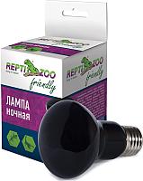 Лампа для террариума Repti-Zoo Friendly 83725080 (100Вт) -