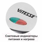Сэндвичница Vitesse VS-291