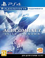 Игра для игровой консоли Sony PlayStation 4 Ace Combat 7: Skies Unknown (поддержка PS VR) -