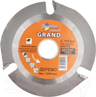 Пильный диск Trio Diamond 540115