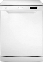 Посудомоечная машина Maunfeld MWF 08B -