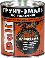 Эмаль DALI Молотковая по ржавчине 3 в 1 (2л, шоколадный) -