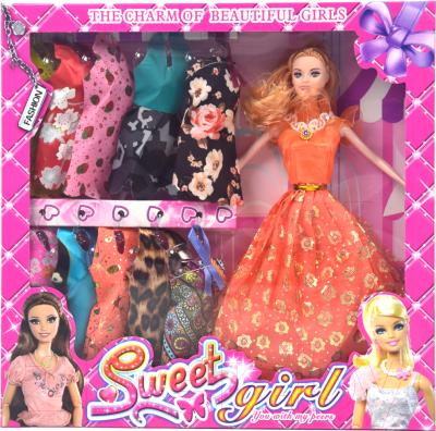 Кукла с аксессуарами Ausini YX003A