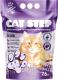 Наполнитель для туалета Cat Step Лаванда / 20363012 (7.6л) -