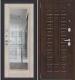 Входная дверь el'Porta Porta S 51.П61 Almon 28/Cappuccino Veralinga (88x205, левая) -