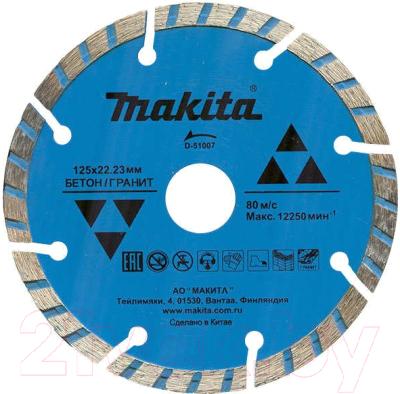 Отрезной диск алмазный Makita D-51007