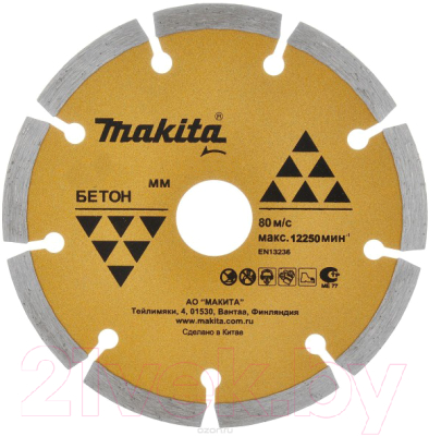 Отрезной диск алмазный Makita B-28123
