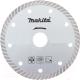 Отрезной диск алмазный Makita B-28014 -