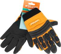 Перчатки защитные Sturm! 8054-03-XXL -
