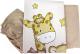 Комплект постельный в кроватку Топотушки Детский Мир 3 предмета / 319М/5 (бежевый) -