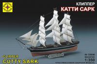 Сборная модель Моделист Клипер Катти Сарк 1:350 / 135006 -