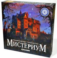 Настольная игра Gemenot Мистериум / 938087 -