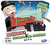 Настольная игра Hasbro Монополия: деньги на воздух / E3037 -