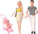 Набор кукол Defa Lucy 8088 -