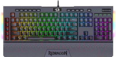 Клавиатура Redragon Brahma Pro / 77513