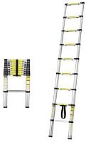 Телескопическая лестница Startul ST9734-026 -